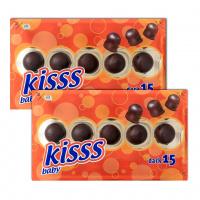 Schokokuss - baby kisss noir - 240g